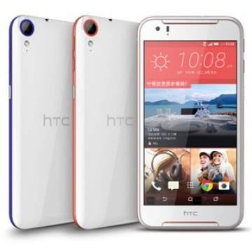 HTC Desire 830 Diluncurkan Dengan Fitur BoomSound