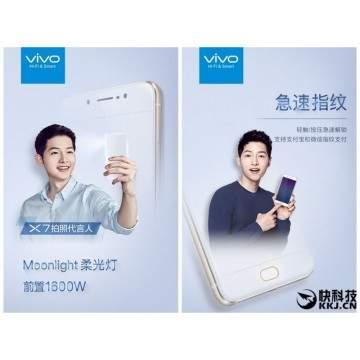 Rumor Vivo X7, Ponsel Android Selfie Kamera 16 MP Dirilis 30 Juni