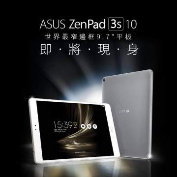 Asus Zenpad 3s 10 Dirilis Juli dengan Spesifikasi Premium