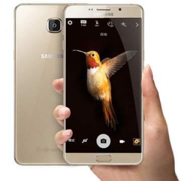Samsung Galaxy A9 Pro Dibekali Baterai 5000mAh