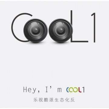 CoolPad dan LeEco Luncurkan Ponsel Dual Kamera 13MP, Cool1