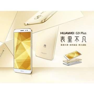 Huawei G9 Plus Dirilis, Versi Global dari Huawei Maimang 5