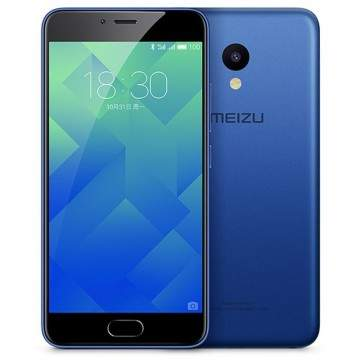 Resmi Rilis, Meizu M5 Bawa Layar 5,2 Inch dan Fingerprint Cepat
