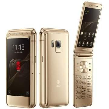Samsung Rilis Ponsel Flip Premium Seri W2017