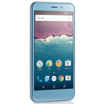 HP Android Nokia P1 Siap Hadir dengan Dukungan Chipset Snapdragon 835