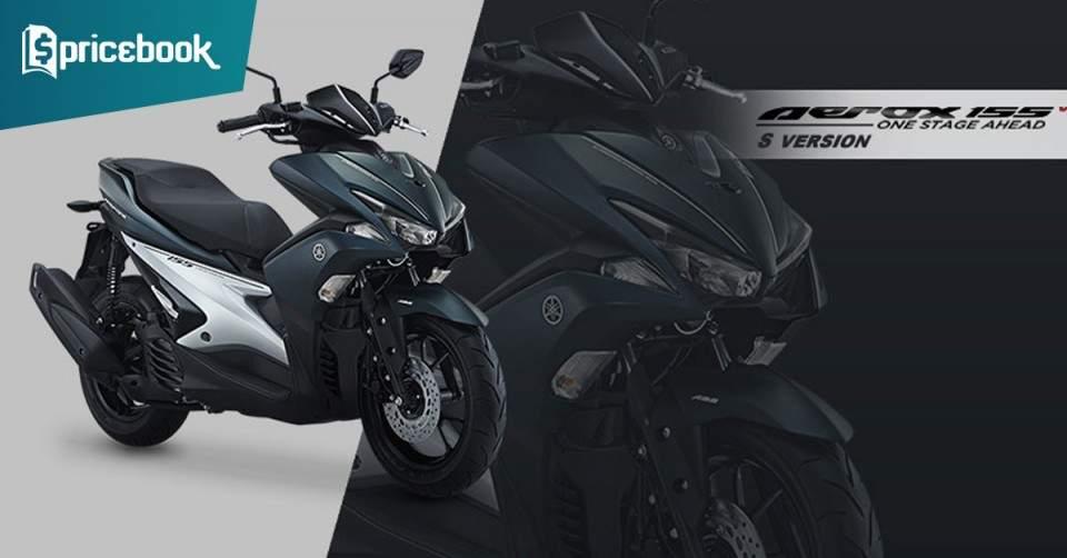 Harga Yamaha Aerox 125 Dan Aerox 155 2018 Gagah Dan