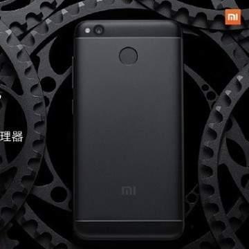 Hape Xiaomi Redmi 4X Diluncurkan Membawa Prosesor Lebih Canggih