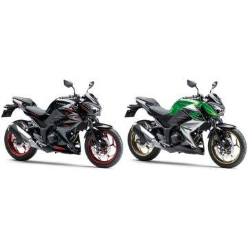 Harga Kawasaki Z250 ABS April 2017