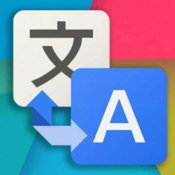 Update Google Translate Indonesia Hadirkan Teknologi yang Lebih Akurat