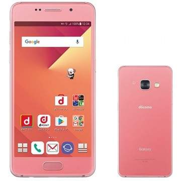 Samsung Galaxy Feel Dirilis Desain Kece, Layar 4,7 Inci dan OS Android Nougat