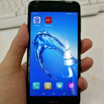 Hape Huawei RAM 3GB Terbaru ini Pakai Android Nougat