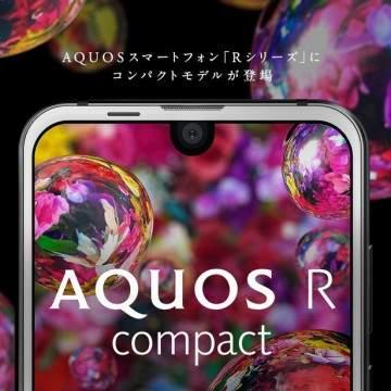 Sharp Aquos R Compact, Ponsel Android Terbaru Dengan Konsep Tri Bezel Less
