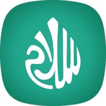 Aplikasi Al-Quran Terbaik Buat Android di Ramadhan 2018