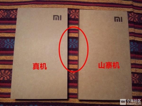Tips Cara Mengecek Xiaomi Redmi Mi3 Power Bank Yang Asli