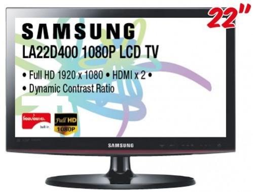 Samsung LA-22D400, Smart TV Dengan Spesifikasi Mumpuni - Pricebook Forum