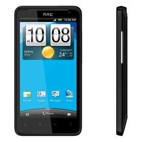 HP HTC Holiday