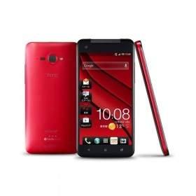 HP HTC J