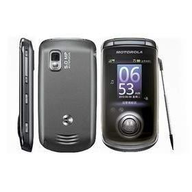 HP Motorola A1680