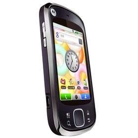HP Motorola MB501 CLIQ XT