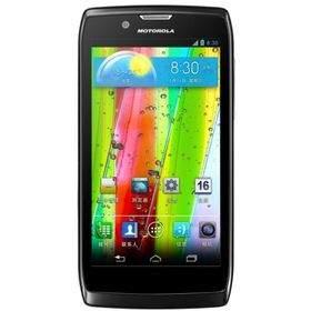 Handphone HP Motorola XT885 RAZR V