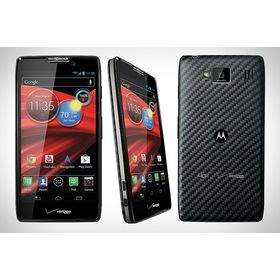 Handphone HP Motorola XT889 RAZR V