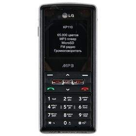 Feature Phone LG KP110