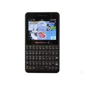 HP Motorola EX226