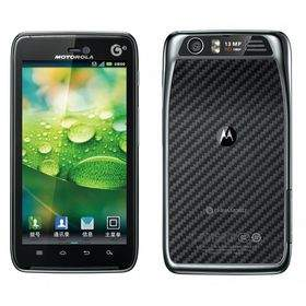 HP Motorola MT917