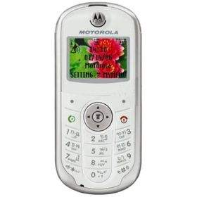 Feature Phone Motorola W200 CDMA