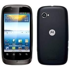 HP Motorola XT532
