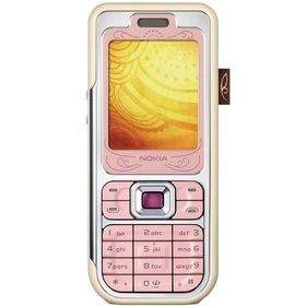 Feature Phone Nokia 7360