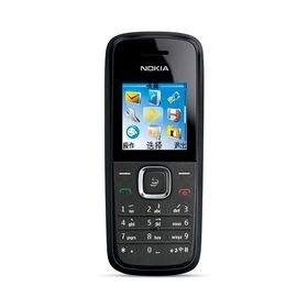 Feature Phone Nokia 1506 CDMA