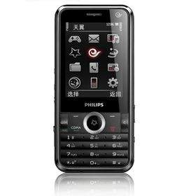 Feature Phone Philips C600