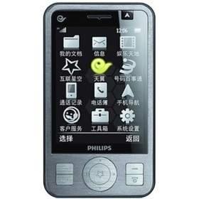 HP Philips C702