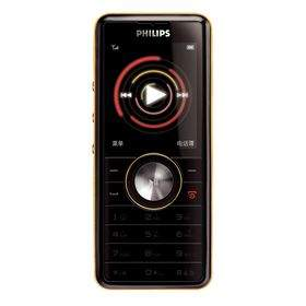 Feature Phone Philips M600