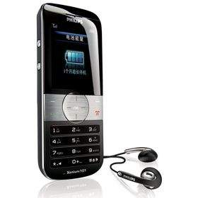 Feature Phone Philips Xenium 9@9u