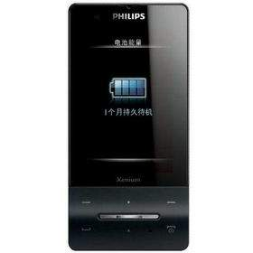 HP Philips Xenium X810