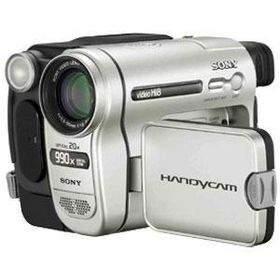 Kamera Video/Camcorder Sony Handycam CCD-TRV238E
