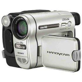 Kamera Video/Camcorder Sony Handycam CCD-TRV438E