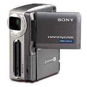 Kamera Video/Camcorder Sony Handycam DCR-IP1E