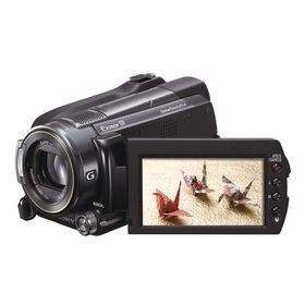 Kamera Video/Camcorder Sony Handycam HDR-XR520E