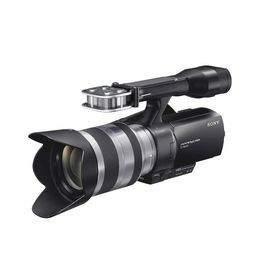 Kamera Video/Camcorder Sony Handycam NEX-VG20EH