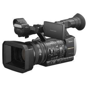 Kamera Video/Camcorder Sony HXR-NX3 NXCAM