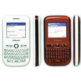 Feature Phone B-WORLD B63
