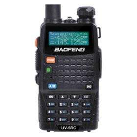 Feature Phone Bauofeng UV-5R