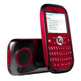 Feature Phone HT mobile M16