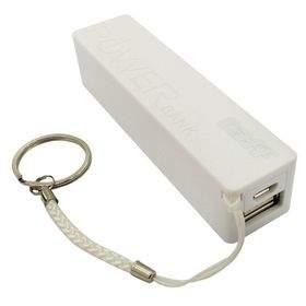 Taff Keychain MP12 2400mAh White