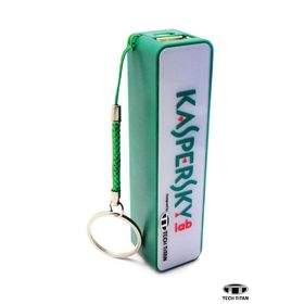 Power Bank Kaspersky 2600mAh