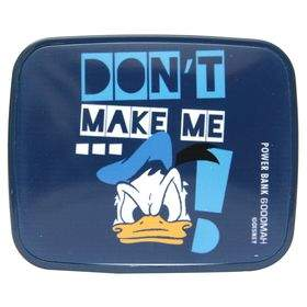 Power Bank Disney Donald Face 6000mAh