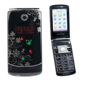 Feature Phone MAXTRON MG193 CHIBI
